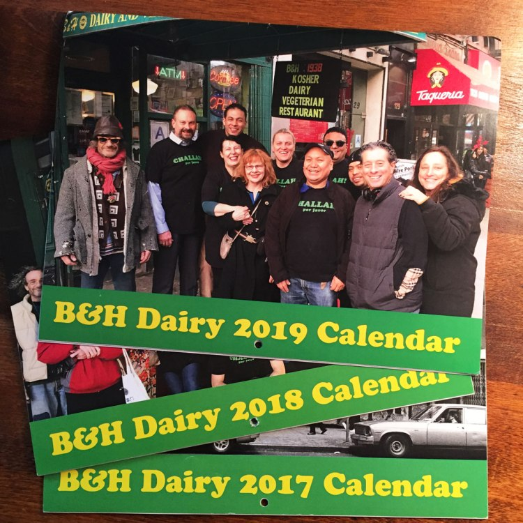 BH_2017_18_19_calendar_stack